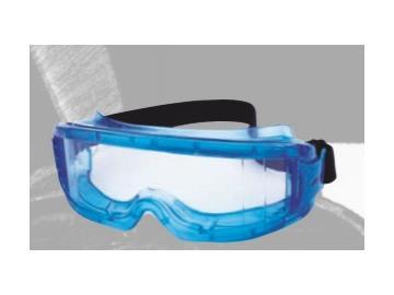 VISIONSHIELD Schutzbrille / Überbrille für Brillenträger